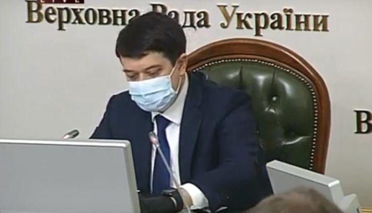 """СБУ предупредила спикера Рады об угрозе энергобезопасности из-за """"зеленого"""" тарифа"""