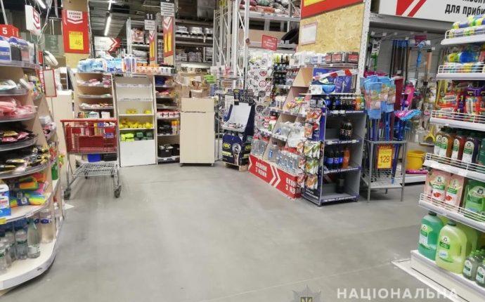 Полиция оштрафовала руководителей гипермаркетов Киевщины за работу во время карантина