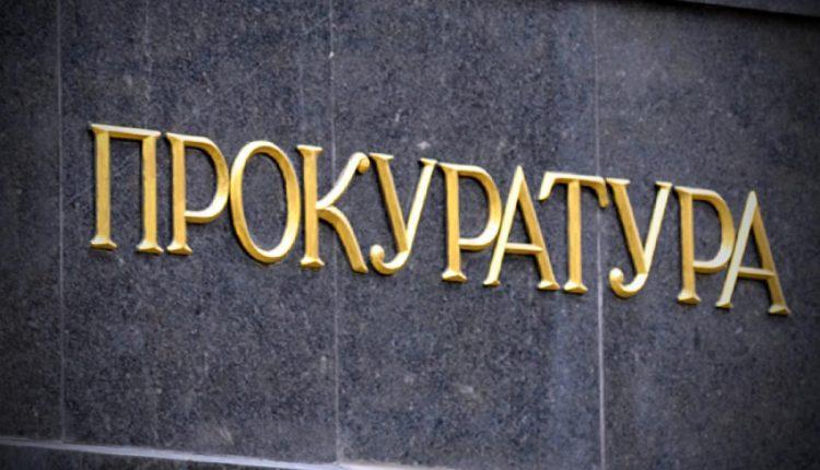 Рейдеры незаконно завладели историческим зданием в центре Киева – прокуратура