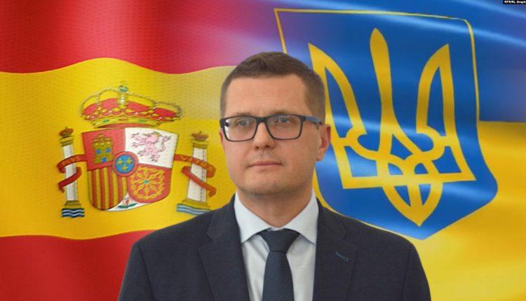 Глава СБУ Иван Баканов занимает руководящую должность в испанской фирме