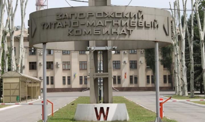 Одно из крупнейших предприятий Запорожья просит Шмыгаля не допустить незаконного назначения нового гендиректора