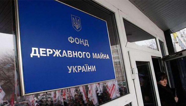 Зачем чиновники Фонда госимущества включили турборежим в деле «ЗТМК»?