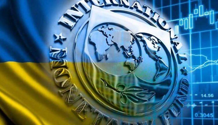В Минфине ожидают миссию МВФ на следующей неделе