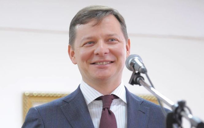 У экс-нардепа Олега Ляшко родился сын