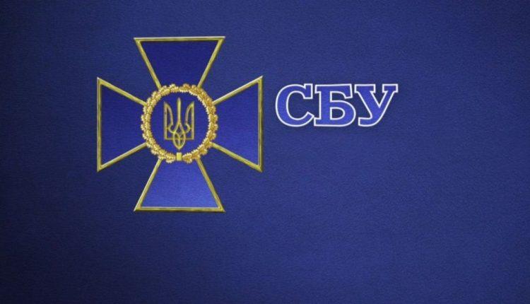 СБУ получила документы на строительство жилья в центре Киева