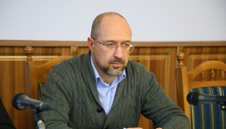 Денис Шмыгаль получил за год 3,4 млн гривен доходов