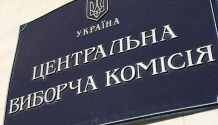 В Центризбиркоме получили за апрель зарплаты от 244до 362тысяч гривен