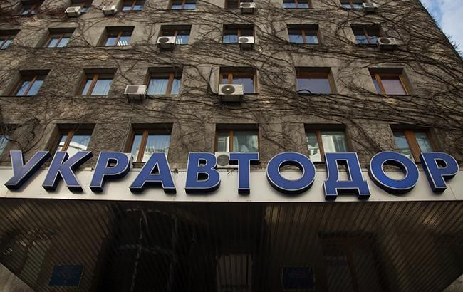 "Работники ""Укравтодора"" заявили Зеленскому о коррупции руководства по тендерам на 1,4 млрд"
