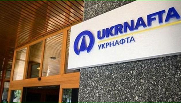"""Набсовет """"Укрнафты"""" прекратил конкурс на должность главы правления"""