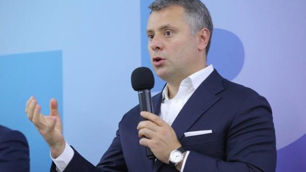 """Юрий Витренко заявил, что его должность сокращают: """"Через два месяца меня уволят из """"Нафтогаза"""""""