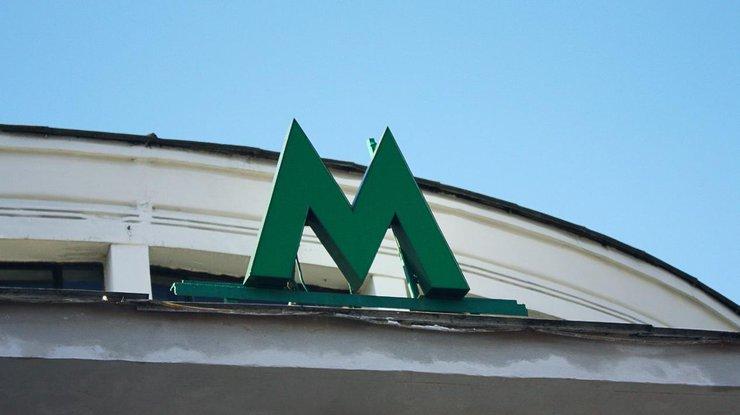 Столичное метро потеряло 621 млн гривен доходов из-за приостановки перевозок