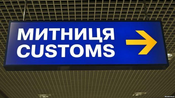 В Украине уволили 50% руководителей таможен