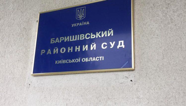 На Киевщине сообщили о подозрении судье, приостановившей действие лицензии авиакомпании