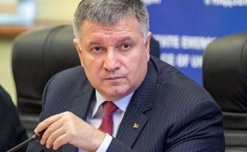В Раде зарегистрировали постановление об увольнении Авакова