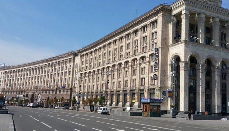 """""""Укрпочта"""" планирует продать за миллиард главный офис на Крещатике"""
