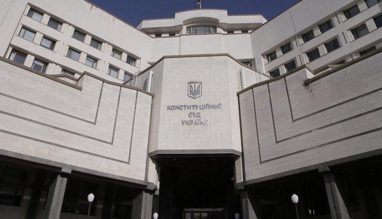 """Конституционный суд может отменить решение о национализации """"Приватбанка"""""""
