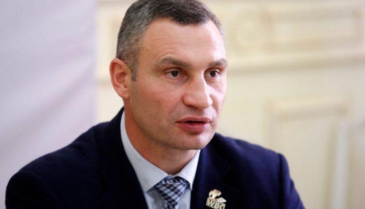 В Киеве не будут ослаблять карантин