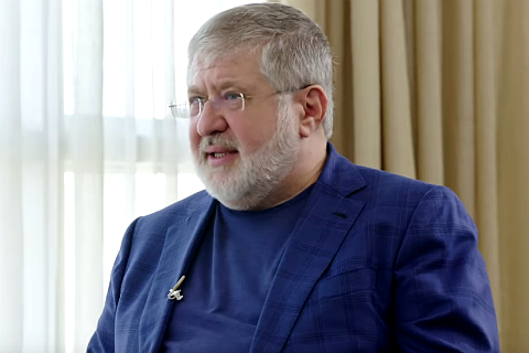 """Коболев рассказал, почему """"Нафтогаз"""" поддержал идею Коломойского"""