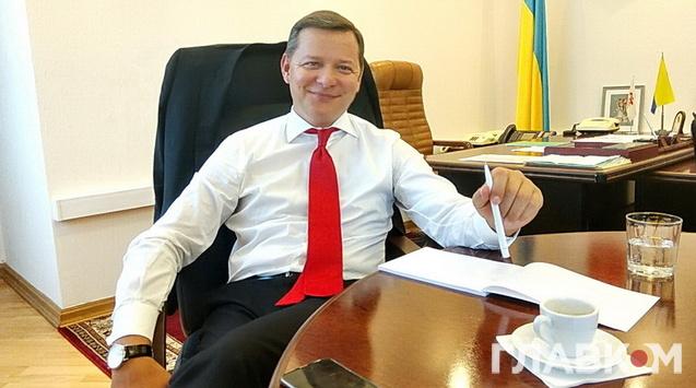 В канун именин Метинвеста Ляшко заявил на канале Ахметова, что Рада без него – как село без церкви