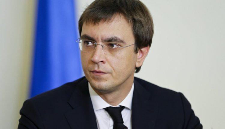 Детективы НАБУ сообщили о подозрении экс-министру Владимиру Омеляну