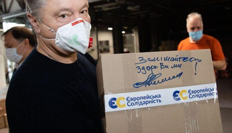Петр Порошенко получил за год 772 млн гривен доходов