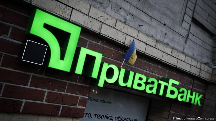 """Профсоюз пытается оставить не у дел компанию, защищающую """"Приватбанк"""" от экс-владельцев"""