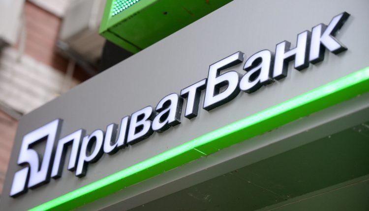 """Прибыль """"Приватбанка"""" за четыре месяца составила 17,3 млрд"""