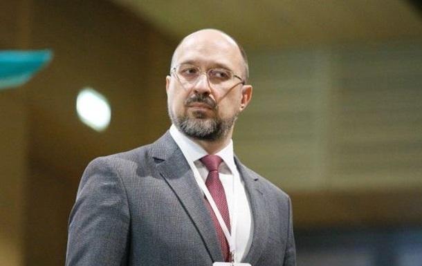 Шмыгаль рассказал, когда Украина получит деньги МВФ