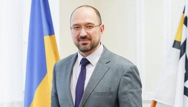 Шмыгаль уточнил, сколько Украина получит от МВФ