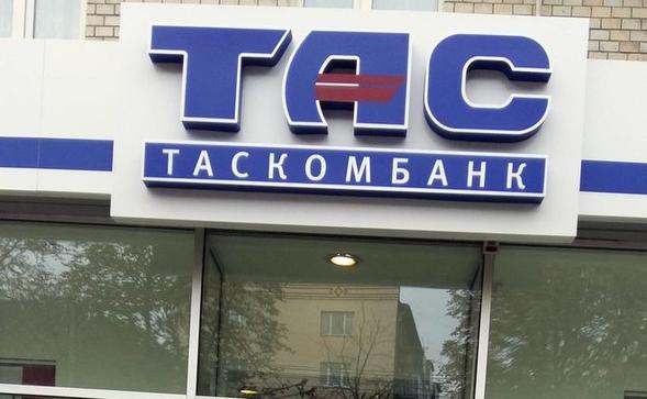 НБУ разрешил сменить топ-менеджера банка Тигипко