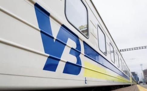 """""""Укрзализныця"""" из-за COVID-19 перенесла выплату в бюджет 750 млн"""