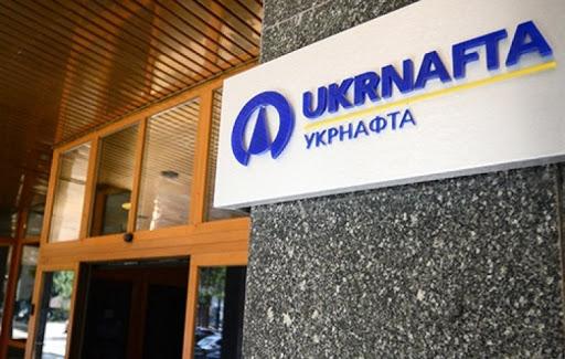 «Укрнафта» продала нефть в два раза дешевле на основе фейковой стартовой стоимости