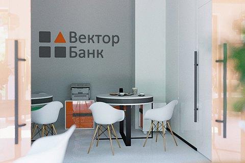 """Экс-главу набсовета """"Вектор Банка"""" подозревают в завладении 28 млн"""