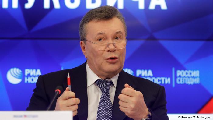 Журналист заявил, что суд отменил спецконфискацию $1,5 млрд окружения Януковича