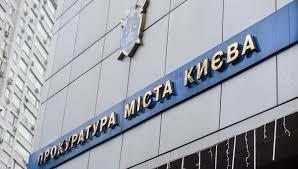 В Киеве на взятке в 300 тысяч гривен задержали чиновника из Минобразования