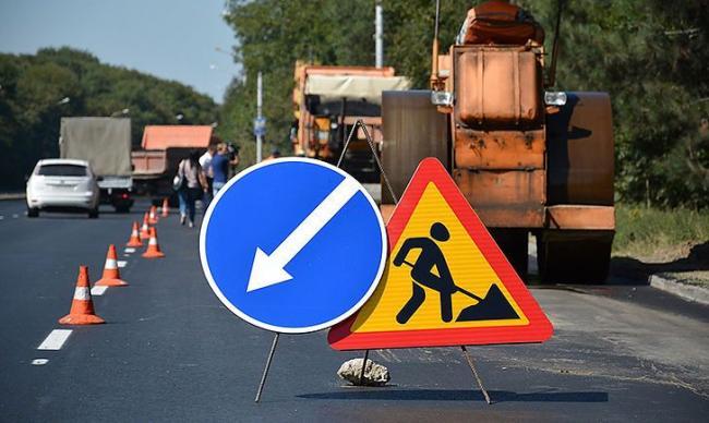 На ремонте дорог под Киевом разворовали полмиллиона гривен