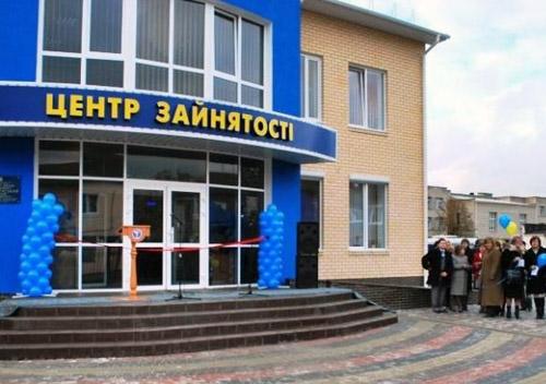 Александр Гончаров: В Кабмине уже забыли бравурное обещание создать 500 тысяч рабочих мест