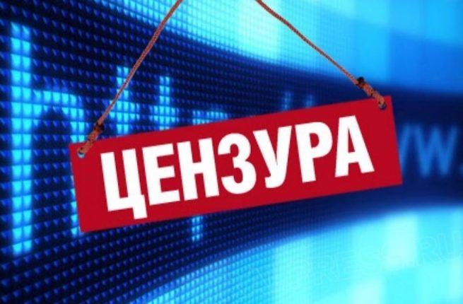 """Юрий Романенко: """"Зеленский решил тут Россию создать"""""""