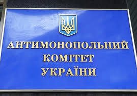 "АМКУ оштрафовал на 528 тысяч фармкомпанию за рекламу лекарства ""от Covid-19"""