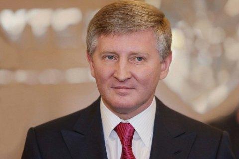Банк Ахметова сможет получить у НБУ кредит рефинансирования на сумму до 13,85 млрд грн