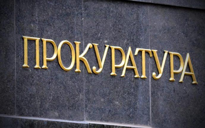 На Киевщине подполковника ВСУ подозревают в растрате 300 тысяч