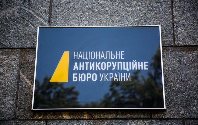 НАБУ раскрыла хищение 37 млн на обустройстве военного полигона