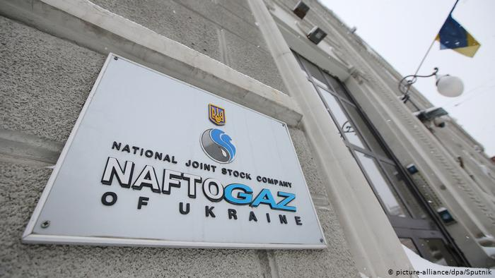 "Зарплаты и премии топ-менеджмента ""Нафтогаза"" за год составили 343 млн"
