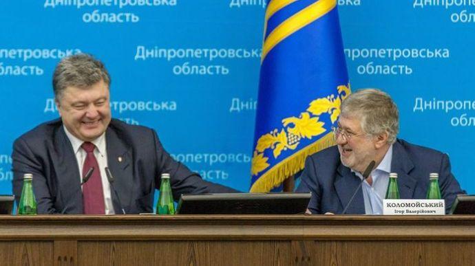 Против Порошенко открыто четыре дела по заявлениям Коломойского