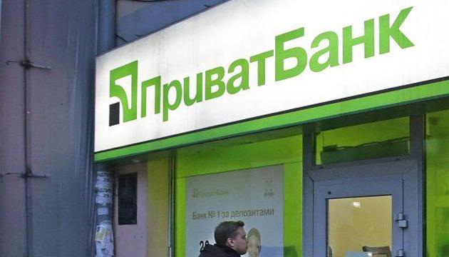 """Приватбанк"" получил за полгода 14 млрд гривен прибыли"