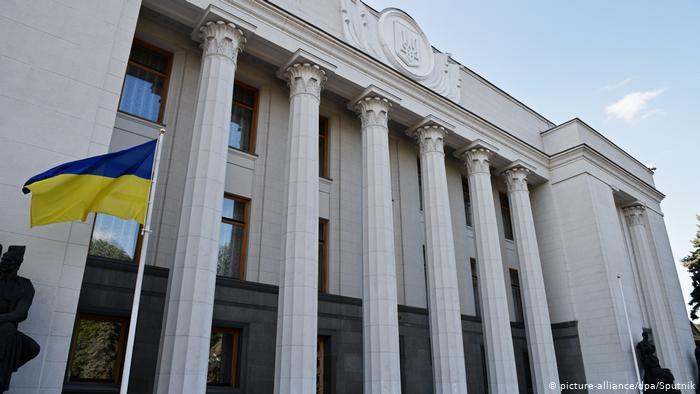 В Раду внесли кандидатуры на должности глав Нацбанка и АМКУ