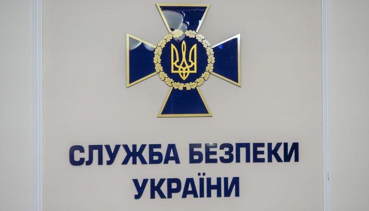 СБУ проводит обыски в академии наук по делу о застройке киевской земли стоимостью 300 млн