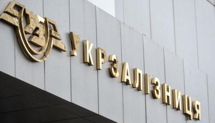 Профильный комитет Рады проголосовал за недоверие руководству УЗ
