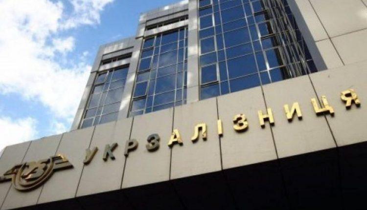 Компания из орбиты группы «Приват» впервые выиграла рамочный тендер УЗ