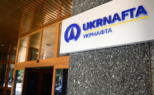 """""""Укрнафта"""" получила за год 4,1 млрд гривен убытков"""